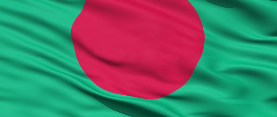 http://www.saralink.edu.np/wp-content/uploads/2015/01/Bangladesh.jpg